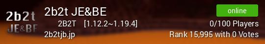 2b2tjb Minecraft server